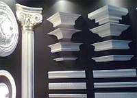 Составные элементы и коллекция гипсовой лепнины для оформления интерьеров