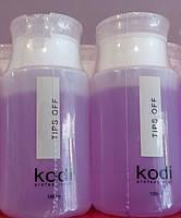 Жидкость для снятия гель лака/акрила (Tips Off Kodi) 160 мл