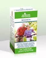Активное долголетие 60 кап.Снижение активности в течении дня, Возрастные изменения, Анемия