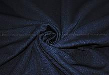 Мужская Спортивная Футболка Fruit of the loom Глубокий Тёмно-Синий 61-390-Az S, фото 3