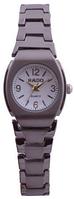 Часы наручные женские Rado