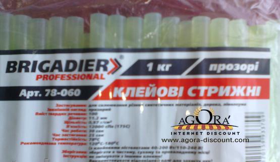 Cтержни клеевые Brigadier Professional, 1 кг, белые - AGORA-DISCOUNT в Киеве