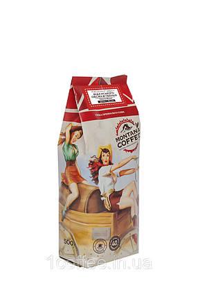 Кофе в зернах Montana Французская обжарка 500г, фото 2