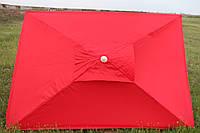 Большие уличные зонты квадратные 3х4 с серебряным напылением и клапаном