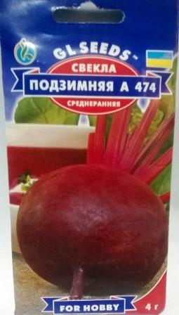 Буряк Підзимовий А 474  4г (GL seeds)