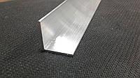 Уголок алюминиевый равносторонний  ПАС-0123 20х20х2 / AS