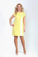 """Нарядное красивое платье """"Бейла"""""""