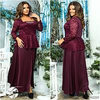 Вечернее платье макси сливового цвета с гипюром. Модель 12299. Размеры укр 50-56.