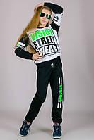 Подростковый спортивный костюм для девочек модный брюки на резинке (манжет) трикотажный Турция