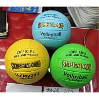 Мяч волейбольный BT-VB-0038