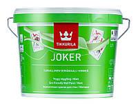 """""""Джокер"""" Joker Краска матовая акрилатная  для внутренних работ 2,7л"""