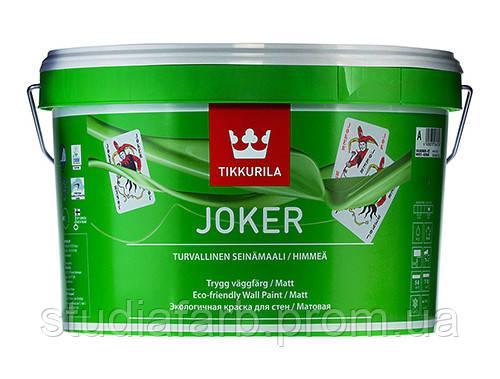 """""""Джокер"""" Joker Краска матовая акрилатная  для внутренних работ 9л - KRASKI-DECOR в Черновцах"""