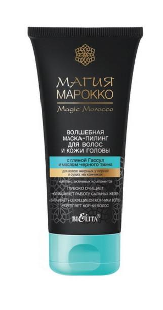 Волшебная маска-пилинг для волос с глиной гассул и маслом черного тмина Bielita Магия Марокко 150 мл