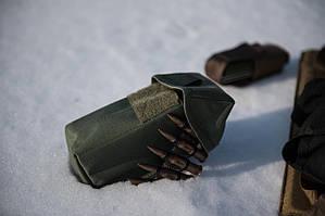 Подсумок ПК-50