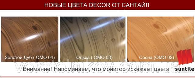 Сайдинг металлический Блок Хаус Принтек (Бревно)