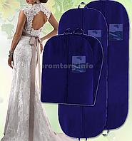 """Чехол для хранения длинной одежды 60х180см из дышащей ткани """"спанбонд"""", две ручки, цвет синий"""