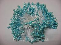 Тычинки для цветов круглые,  упаковка - 50 шт. (пучок из 25 двухсторонних нитей) Голубые