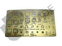 Трафарет для Nokia N72/N79/N96 A260