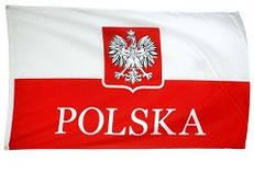 Монеты современной Польши с 1991 г.