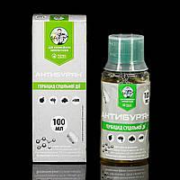 Антибурьян 100 мл. гербицид, Аналог: Раудап, Дианат