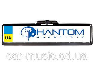 Phantom CA-0350UN