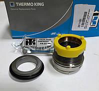 Cальник - уплотнение вала X426 / X430 Thermo King ; 221101 ORIGINAL