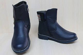 Синие полусапожки на девочку, демисезонная обувь тм JG р.27, фото 3