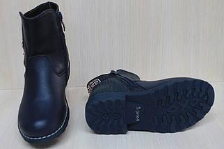 Синие полусапожки на девочку, демисезонная обувь тм JG р.27, фото 2