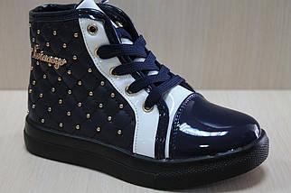 Ботинки на девочку, демисезонная детская обувь тм Y.top р.32, фото 2