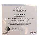 Institut Esthederm Ночной осветляющий восстанавливающий крем,50 мл Esthe-White System , фото 6