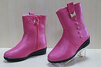 Розовые демисезонные полу сапожки на девочку, детская демисезонная обувь тм Том.м р.26,27,28,29,30,31