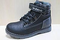 Черные ботинки для мальчика серия демисезонная обувь тм Kimbo-o р. 36