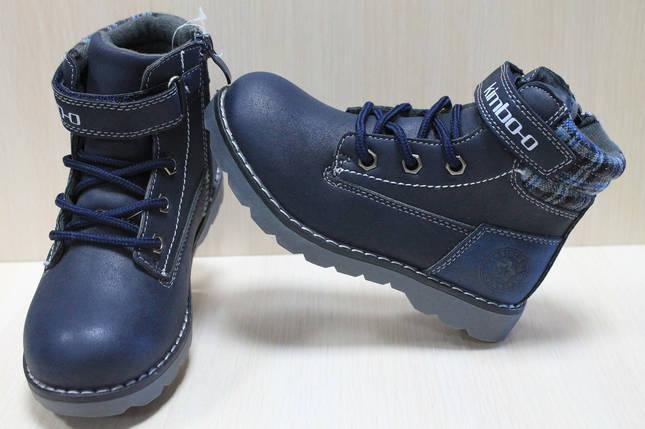 Ботинки демисезонные  для мальчика тм Kimbo-o р. 34, фото 2