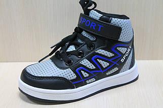 Демисезонные теплые спортивные ботинки тм Tom.m р.30, фото 2