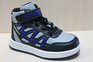 Демисезонные теплые спортивные ботинки тм Tom.m р.30, фото 3