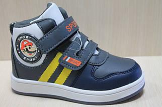 Высокие ботинки на мальчика тм Tom.m р.30, фото 2