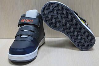 Высокие ботинки на мальчика тм Tom.m р.30, фото 3