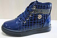 Ботинки на девочку, демисезонная детская обувь тм Y.top р.27,32
