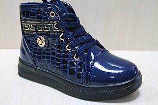 Ботинки на девочку, демисезонная детская обувь тм Y.top р.27,32, фото 2