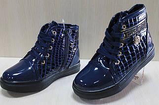 Ботинки на девочку, демисезонная детская обувь тм Y.top р.27,32, фото 3