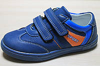 Синие кроссовки для мальчика серия спортивных ботинок на липучке тм Tom.m р.26,27,29,30,31