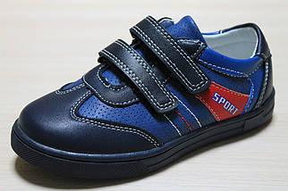 Синие кроссовки для мальчика серия спортивных ботинок на липучке тм Tom.m р.30, фото 3