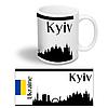 """Керамическая чашка """"Kyiv"""""""