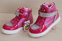 Лаковые ботинки на девочку типа слипон тм JG р. 29