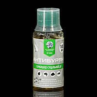Антибурьян 100 мл гербицид, Аналог: Раудап, Дианат