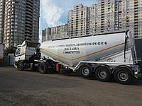 Доставка цемента Автоцементовозы 30 тн. Электрический компрессор 380 В 18 кВт Киев Киевская обл.