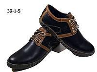Туфли комфорт мужские натуральная кожа на шнуровке (batich), фото 1