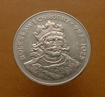 Польша 50 злотых 1980 - Король Болеслав I Храбрый