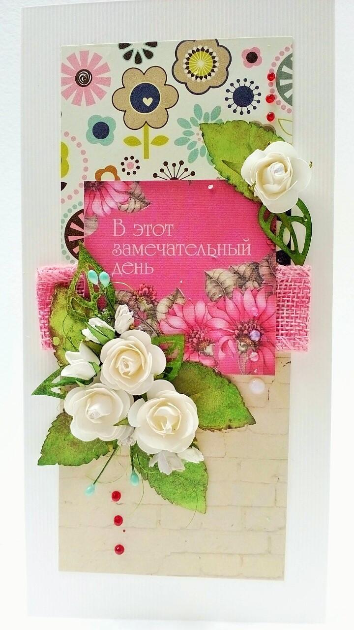 """Открытки на 8 Марта. В ассортименте. Опт. -   Интернет-магазин """"Handmade Cards"""" в Харькове"""