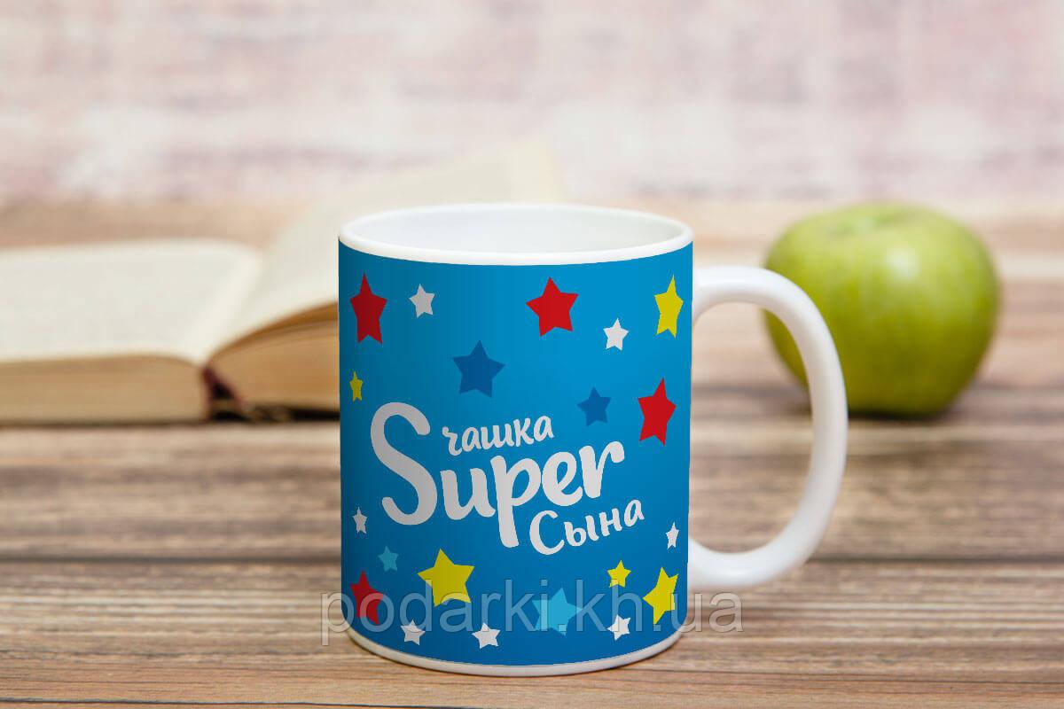 Чашка для Супер сына